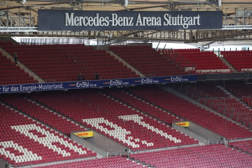 mercedes benz arena des vfb stuttgart hat veggie freundliches stadion vfb stuttgart. Black Bedroom Furniture Sets. Home Design Ideas