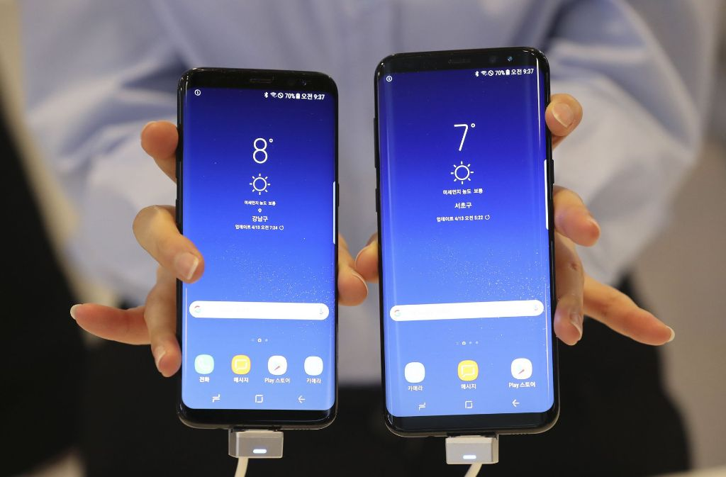 samsung galaxy s9 samsung setzt neue ma st be in display. Black Bedroom Furniture Sets. Home Design Ideas