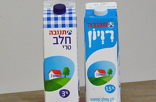 Milch oder Buttermilch - kann man schon mal verwechseln, wenn man kein Hebräisch spricht.  Foto: Welzhofer