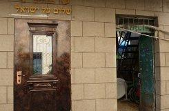 Um 9 Uhr früh treffen wir uns am Eingang des Carmel Markts. Das ist ein Suk mitten im Herzen von Tel Aviv, dort, wo die Hauptschlagadern Allenby, King George und Sheinkin Street sich treffen.  Foto: Welzhofer